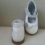 Ортопедические сандали, туфли ТОТТО для девочек, Новосибирск