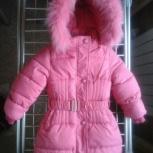 Продам новое пальто синтепон, зимнее, Новосибирск