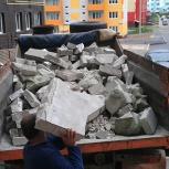 Утилизация мебели, бытовой техники, хлама, мусора, Новосибирск