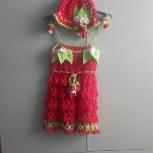 продам платье, Новосибирск