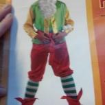 Новогодний костюм Гнома! В отличном состоянии) мальчику на 6-7 лет, Новосибирск