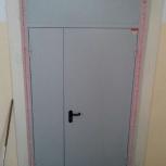 Противопожарная дверь в проем 1200 / 1300*2100 (EI60)шт, Новосибирск