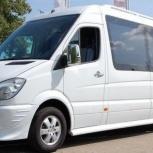 Услуги микроавтобуса, автобуса, газели. Заказ пассажирского транспорта, Новосибирск