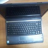 Ноутбук Acer Extensa 4220-200508Mi, Новосибирск