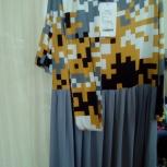 Платье для будущих мам, Новосибирск