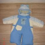 Продам детский комбинезон 2в1, Новосибирск