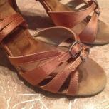 Продам туфли для латины, Новосибирск