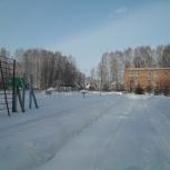 "База отдыха ""Вестфалика"", Новосибирск"