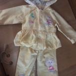Костюм: легкая курточка и штанишки, Новосибирск