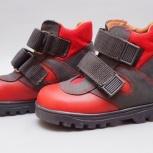 Кожаные ботинки датской фирмы Bundgaard, Новосибирск