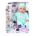 Кукла-мальчик Baby Annabell (звук), 46 см, Новосибирск