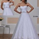 Свадебное платье Бенгина, Новосибирск