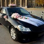 Украшения на свадебную машину, Новосибирск