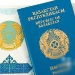 Перевод документов Республики Казахстан с нотариальным заверением, Новосибирск