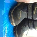 Продам ботинки детские зимние, Новосибирск