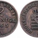 Саксен-Веймар-Эйзенах 2 пфеннига 1865, Новосибирск