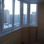 Остекление балконов бюджетно. Утепление балконов, Новосибирск