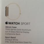 Часы Apple IWatch, новые 38 мм, Новосибирск