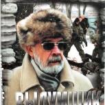 А. Константинов / Выдумщик (Бандитский Петербург) (Олма-пресс, 2001), Новосибирск