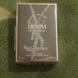 Вода парфюмерная  YSL Black Opium Nuit Blanche, Новосибирск