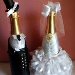 Свадебное шампанское, Новосибирск