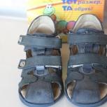 Туфли летние открытые, Новосибирск