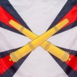 Флаг Ракетных Войск и Артиллерии 90*135, Новосибирск