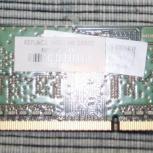 Оперативная память для ноутбука 2Gb DDR3, 1600MHz, Новосибирск