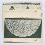 Набор почтовых карточек «Arte sacra» (7 шт.), Новосибирск