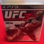 Игры для PS 3 - UFC 3, Новосибирск