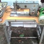 Продам швейную промышленную машинку Подольск, Новосибирск