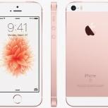 Новый Apple iPhone SE 64Gb ROSE GOLD, Новосибирск