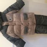 Продам зимний костюм Coupette, Новосибирск