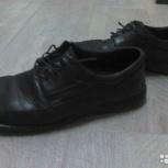 Продам туфли мужские, Новосибирск