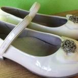 Туфли для девочки, Новосибирск