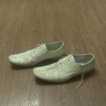 Туфли мужские, Новосибирск