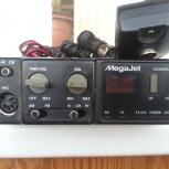 автомобильная радиостанция MegaJet MJ-2701, Новосибирск