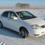 Сдам Toyota Corolla 2002г., в аренду с выкупом, Новосибирск