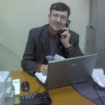 Опытный репетитор русского языка, Новосибирск
