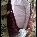 Гнездышко для новорожденного (новое)+ подарок, Новосибирск