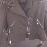 Продам куртку, новая, Новосибирск