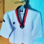 Продам кимоно для тхэквондо новое на 7-8 лет, Новосибирск