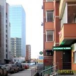 Продам аптеку у Главного ж/д вокзала на ул. Ленина, Новосибирск