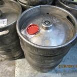 Куплю кеги пивные 50 литров (din и евро), Новосибирск