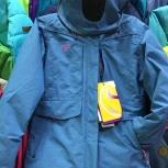 Горнолыжный костюм snow, Новосибирск