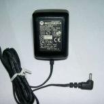 Зарядное устройство Motorola, Новосибирск