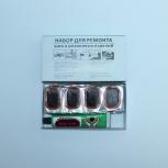 Набор для ремонта камер и резиновых изделий тип 1, Новосибирск