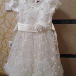 Бальное платье для девочки, Новосибирск