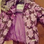 Продам зимнюю куртку Ленне, Новосибирск