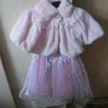 Платье на девочку!, Новосибирск